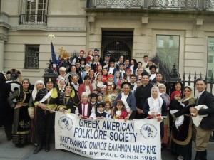 The Greek American Folklore Society