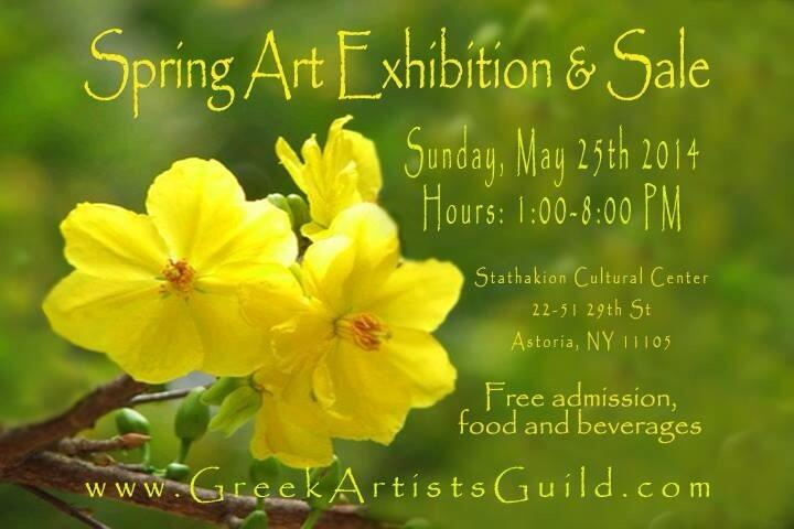 Greek Artist's Guild Exhibition and Sale